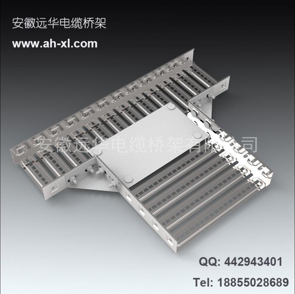 xqj-q-03b水平变径三通新型滚压式桥架安徽远华电缆
