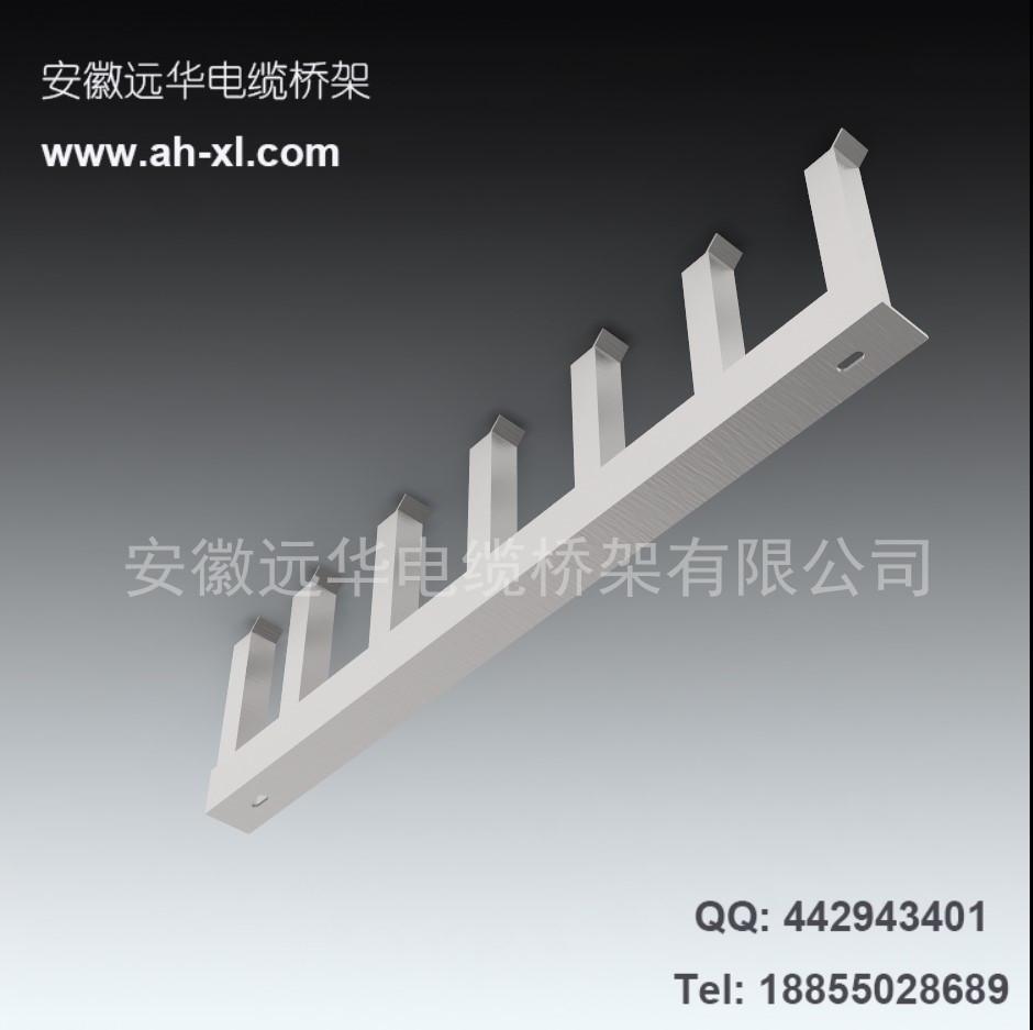 角钢支架二_01型 电缆支架安徽远华电缆桥架有限公司